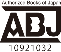 Authorized Books of Japan 10921032